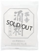 福寿 「純米 酒 粕」 300g