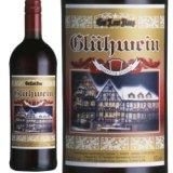 グートロイトハウス・グリューワイン(赤)
