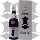 黒松剣菱 「瑞祥」(令和元年販売分)