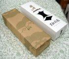他の写真1: 黒松剣菱 「瑞祥」(平成29年販売分)